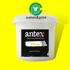 Lemon Yellow Plastisol Ink